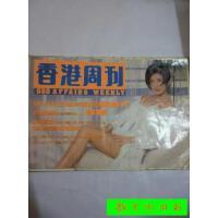 【二手旧书9成新】香港周刊--666(吴君如封面 有周星驰 四大天王等明星)