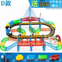 2018新款 电动拖马斯小火车套装轨道汽车男孩宝宝儿童玩具 车模型3-4-5-6岁