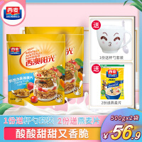 西����片即食干吃烘焙水果燕��片500gX2袋袋�b�I�B谷物燕��食品代早餐�_�