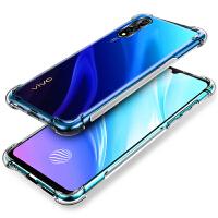【预售】vivoy7s手机壳 VIVO Y7S手机套 vivoy7s保护套壳 透明硅胶全包防摔气囊手机壳套