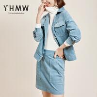 【女王节 活动价:236元】YHMW小香风外套半身裙轻熟风女两件套洋气灯芯绒套装女