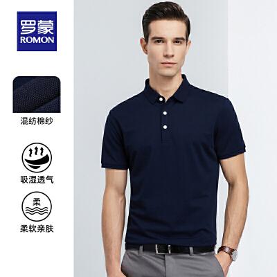 罗蒙短袖T恤男2020夏季新款百搭简约纯色t恤中青年商务休闲polo衫