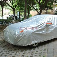 铝膜车罩 汽车 防晒隔热遮阳伞 众泰T600 Z300 Z500瑞风S3 致尚XT