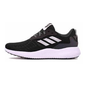 Adidas阿迪达斯 2017新款女子小椰子阿尔法缓震耐磨跑步鞋 B42656