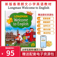 新版香港朗文英语教材Longman Welcome to English Gold 1B学生用书