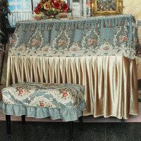 欧式钢琴罩半全罩韩国布艺防尘罩三角钢琴套布盖布巾凳罩现代简约