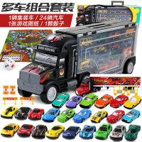 儿童玩具车模型合金仿真男孩0-1-2-3-4岁宝宝小汽车套装组合5-6岁 货柜车 配24辆合金车