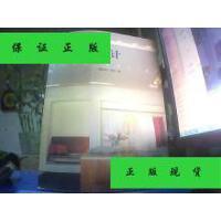 【二手旧书9成新】世界名店设计 /(西)奥罗拉・奎托(Aurora Cuito