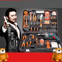 家用电钻电动手工具套装五金电工专用维修多功能工具箱木工n4i