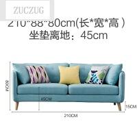 ZUCZUG北欧布艺双三人沙发小户型沙发日韩式田园现代简约可拆洗沙发 湖绿色 三人位210cm*88cm*80cm 其
