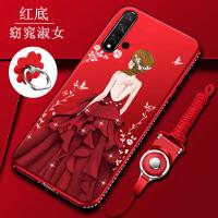华为nova5pro手机壳nova5i保护硅胶套nova5全包novi5防摔SEA一AL00软