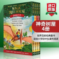 【包邮】神奇树屋 英文原版儿童绘本 Magic Tree House 1-4册盒装 美国中小学推荐课外阅读故事章节桥梁