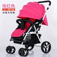 双向婴儿推车可坐可躺高景观轻便携折叠四轮避震宝宝bb儿童婴儿车