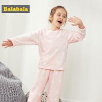 巴拉巴拉儿童睡衣套装女秋冬新品加厚长袖女童家居服小童法兰绒女