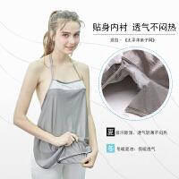 防辐射孕妇装肚兜内穿可洗夏季全银纤维电脑四季防辐射服围裙SN8687 均码