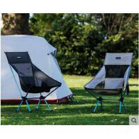 收纳折叠椅子轻便露营沙滩椅休闲写生月亮椅户外便携折叠椅子靠背钓鱼椅