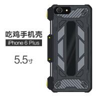20190530073342970吃鸡神器手机壳一体式iphoneX苹果8plus手游辅助刺激战场游戏按键