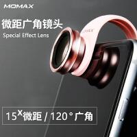 手机镜头微距超广角镜头苹果iPhone6拍照套装通用摄像头广角镜外置自拍广角抖音手机广角摄像头