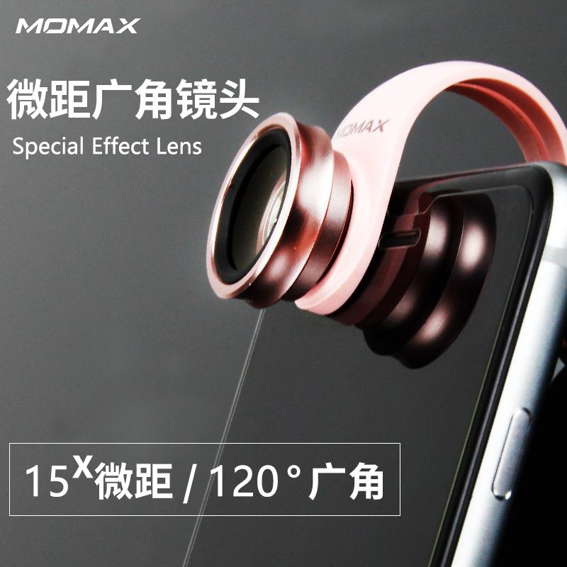 手机镜头微距超广角镜头苹果iPhone6拍照套装通用摄像头广角镜外置自拍广角抖音手机广角摄像头 广角微距二合一 手机通用 媲美单反效果