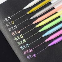 9色高光笔画画套装白色记号笔油漆金银笔手绘画笔diy设计创意白笔勾线笔马克笔