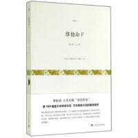 维他命F【日】重松清 著 郑晓兰 上海文艺出版社,3_上海文艺出版社