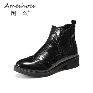 阿么2017秋冬新款韩版松紧机械靴平底休闲韩版短靴