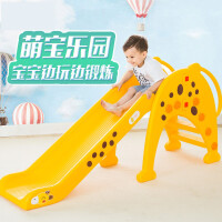 【支持礼品卡】滑梯儿童室内家用组合加厚宝宝滑滑梯户外小孩玩具幼儿园长颈鹿5ph