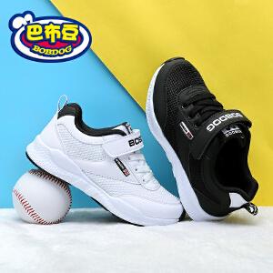 巴布豆童鞋 男童鞋2018春季新款防滑透气儿童运动鞋休闲跑步鞋