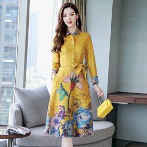 春秋长袖连衣裙中长款秋装女2018新款秋裙有女人味的修身秋季裙子
