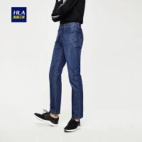 HLA/海澜之家舒适简约版牛仔裤2018春季新品耐磨柔软长裤男