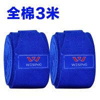 康瑞5米拳击绑带 运动泰拳搏击散打护手绷带2.5米 3M打沙包手套