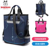 巴布豆男女儿童双肩斜挎书包美术袋小学生手提补习袋补课包拎书袋