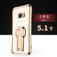 三星s7手机壳g9300直屏 s7e手机套sm-g9350手机壳硅胶支架女款