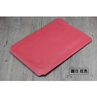 清仓微软平板Surface 2 PRO RT二代皮套保护套直插套内胆包轻薄