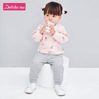 【4件2折价:75.8】笛莎童装女童套装2020春季新款女宝宝时髦洋气套装小女孩运动套装