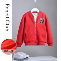 【2件1.5折价:52.2元】铅笔俱乐部童装2021秋装女童外套中大童棒球服儿童拉链上衣