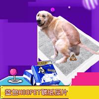 狗狗尿片 狗狗用品加厚宠物尿垫尿布泰迪尿不湿吸水垫除臭尿片hc5