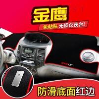 吉利GX9新金刚工作台防晒垫二代一代金鹰改装饰配件中控仪表避光2