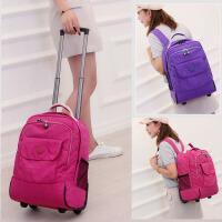 双肩拉杆背包双肩旅行包学生拉杆书包女孩上班行李箱登机行李包