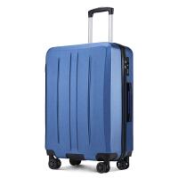 【可用礼品卡】275USO防刮旅行箱静音万向轮行李箱男女士拉杆箱20/24/28寸