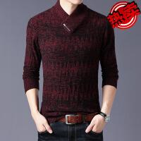 №【2019新款】冬天穿的男毛衣新款衫加厚V领打底衫中青年羊绒衫修身针织杉