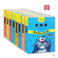 管家琪经典幽默童话系列全套8册 口水龙 怪奇故事书 7-10岁校园励志小说故事书 6-12岁少儿图书 小学生三四年级课