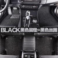 北京现代朗动ix35名图领动瑞纳悦动途胜悦纳伊兰特全包围汽车脚垫SN6794