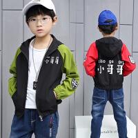 男童外套春秋秋装中大童夹克韩版童装儿童上衣男孩连帽潮