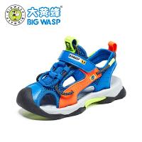 【1件5折�r:114元】大�S蜂童鞋 男童�鲂�2020夏季新款小�W生�n版包�^鞋子�和�沙�┬�