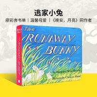 英文绘本 原版进口Runaway Bunny Board Book 逃家小兔 纸板书  [4-8岁]