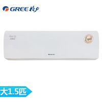 格力 冷静悦变频 KFR-35GW/(35575)FNAa-A3(白色)大1.5P壁挂式空调家用冷暖