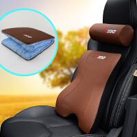 全新驭胜S330专用头枕腰靠记忆棉透气S350头枕靠枕车载颈枕车用枕