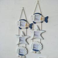 地中海风格木质照片墙搭档礼品壁挂式三联木质相框家居装饰