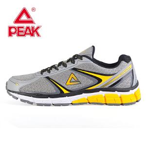 Peak/匹克 春季男款 耐磨防滑舒适透气运动时尚跑步鞋E61077H